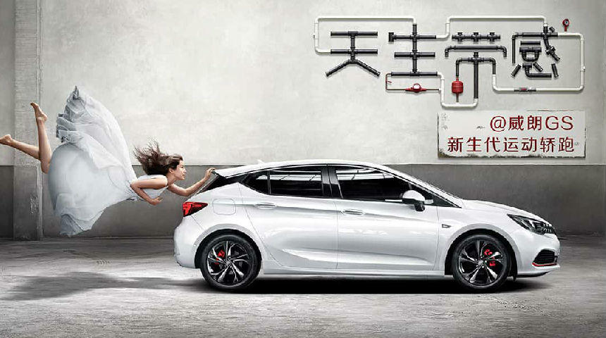 大连浩博威朗GS优惠高达3.1万元