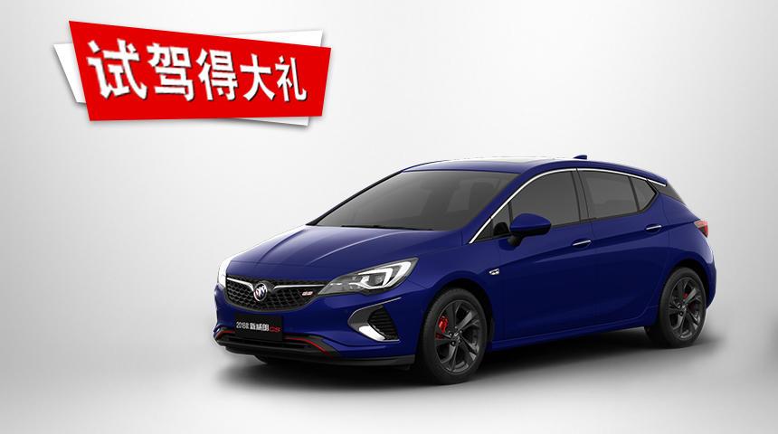 陕西华兴新世纪威朗GS优惠高达3.5万元