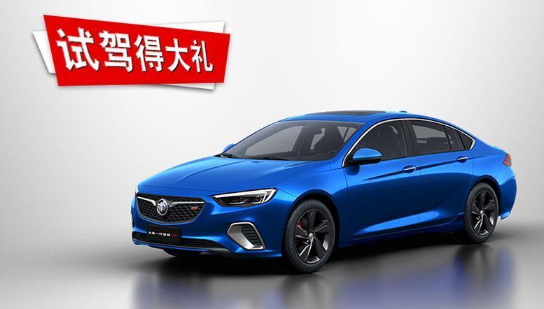 大连上通汽车全新一代君威GS优惠高达2.55万元
