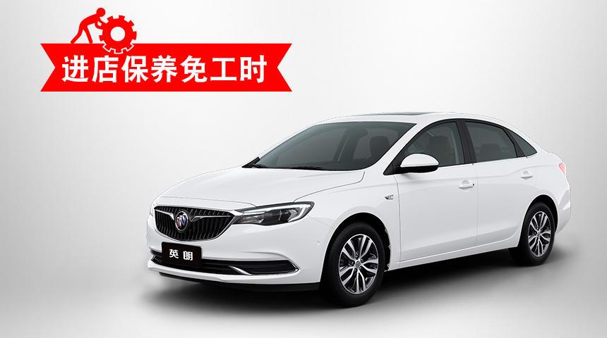 江西通安全新英朗优惠高达3.6万元
