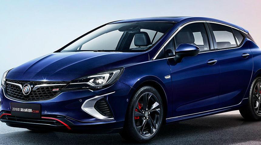 大连上通汽贸威朗GS优惠高达3.4万元