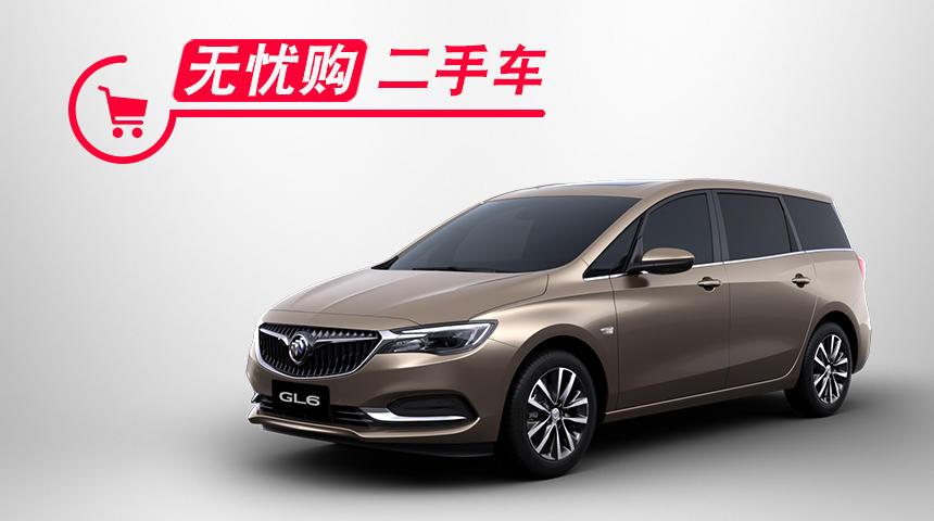 大连上通汽车GL6优惠高达1.3万元