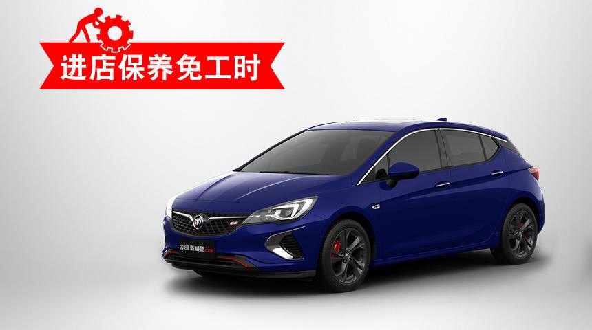 大连上通汽车威朗GS优惠高达3.85万元