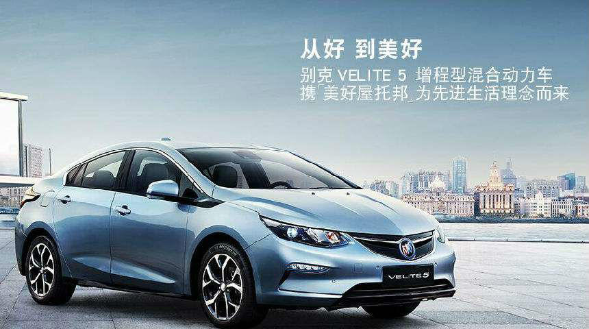 上海名流VELITE 5优惠高达0万元