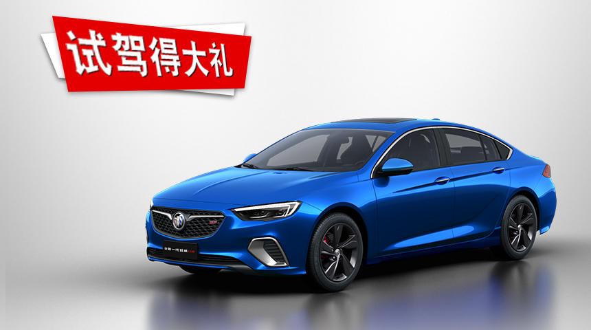 陕西华兴新世纪全新一代君威GS优惠高达3万元