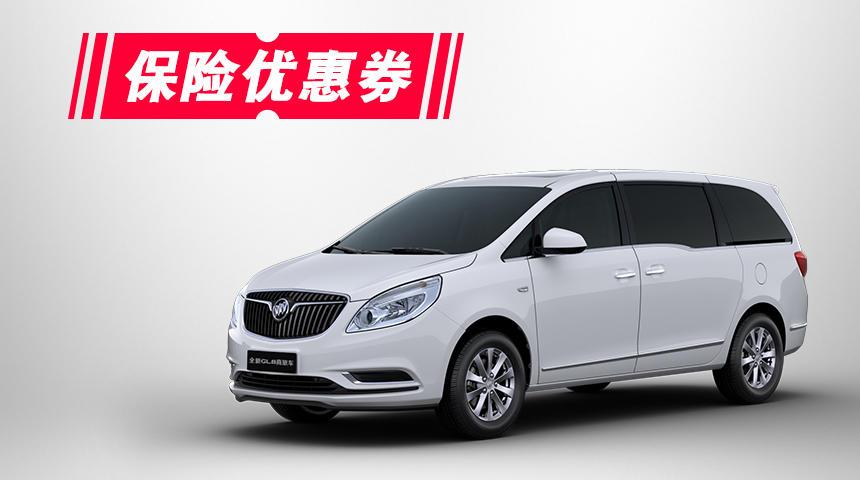 大连上通汽车GL8 商旅车优惠高达0万元