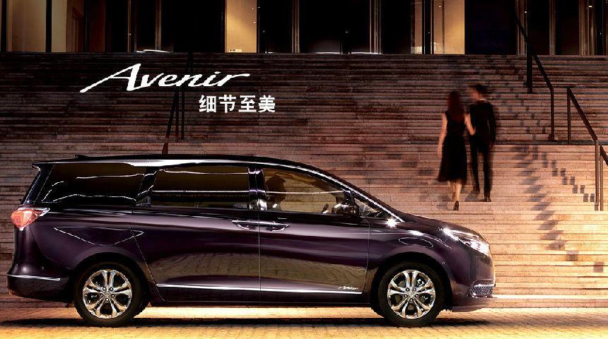 大连浩博GL8 Avenir购车享多项专属服务