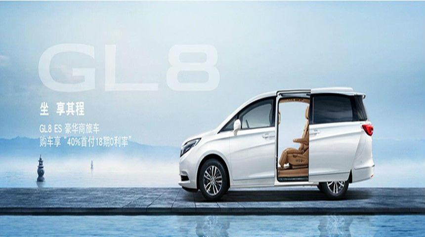 河北盛华GL8 ES 豪华商旅车可到店试乘试驾