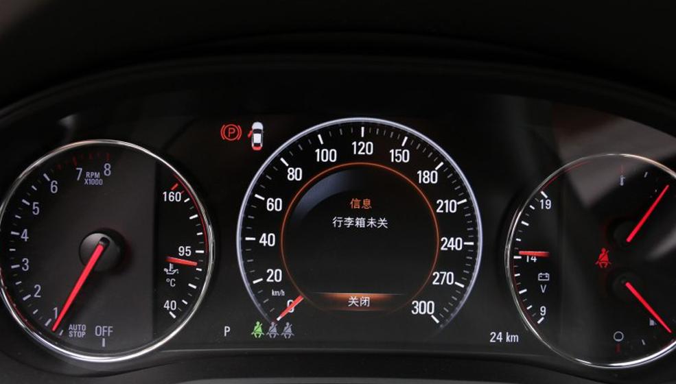 嘉兴永达通诚全新一代君威GS最高优惠0.6万元