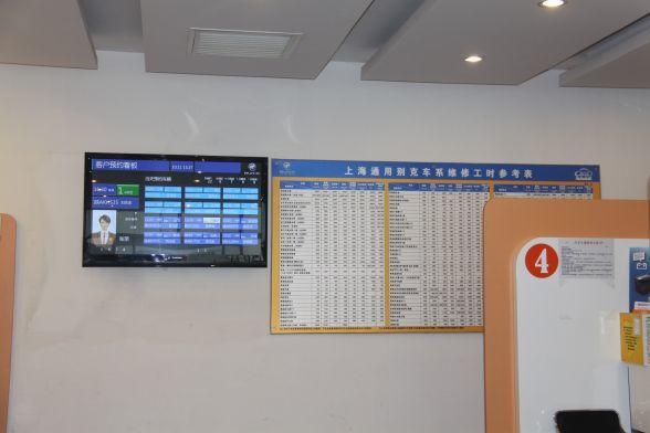 售后E-SERVICE系统展示