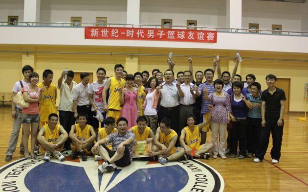 华兴新世纪与华兴时代篮球友谊赛